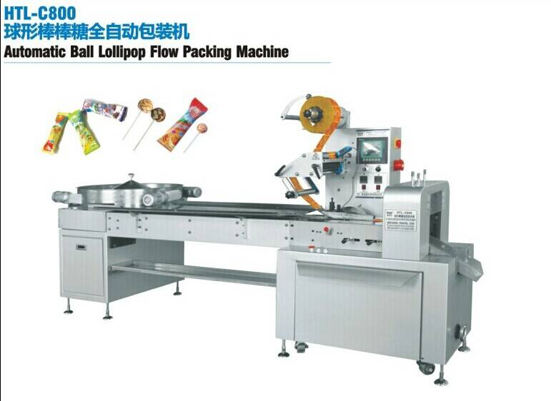 Ball Lollipop Automatic Packing Machine