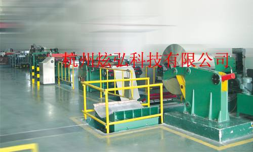 metal plates shearing machine line