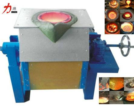 GS-VI-Series Induction Melting Furnace For Steel,Gold,Silver,Aluminium,Iron