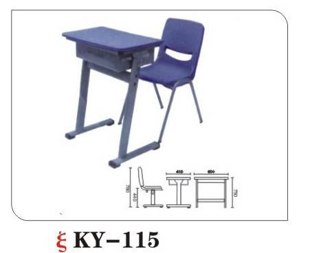 hardware metal school students chairs desks