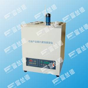FDR-1101 copper corrosion tester for petroleum products