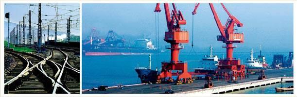 shenhua international railway and port