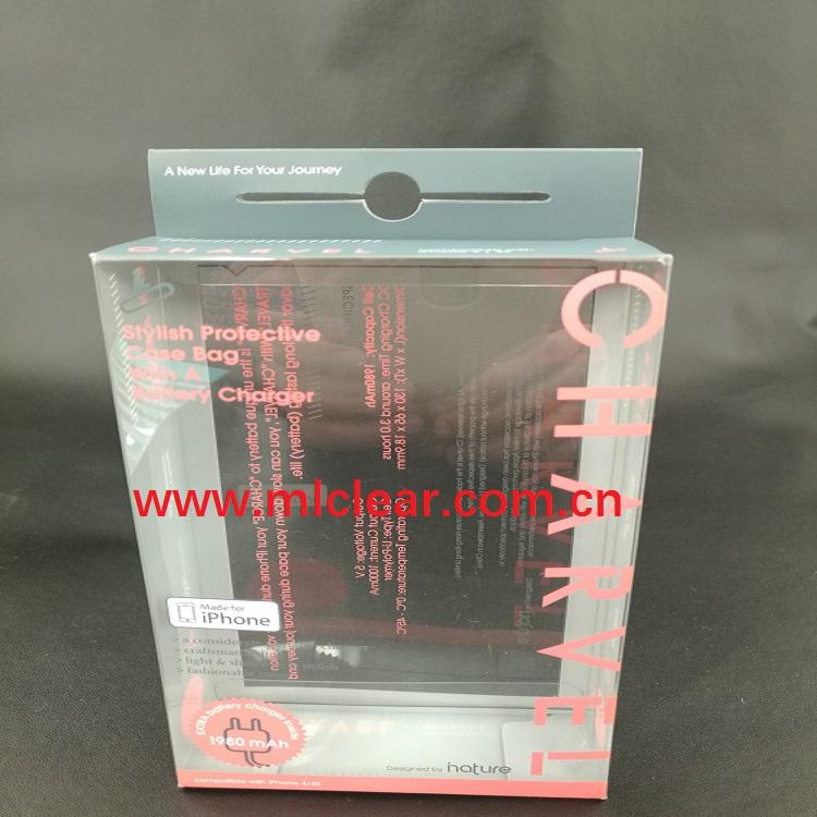 USB data line PET packaging box, PVC clear PP plastic box