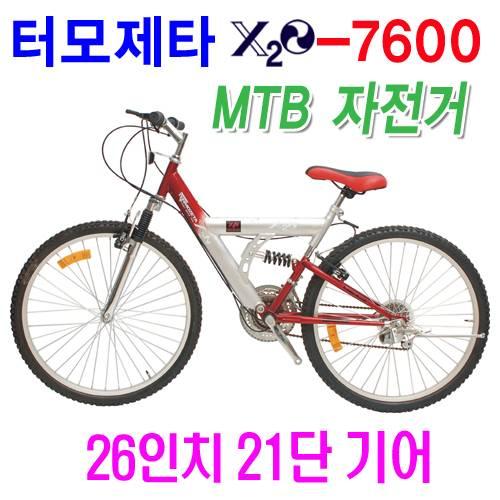 26inch suspension bicycle, MTB bike, termozeta-x2o