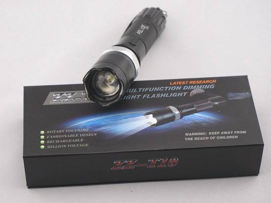 T10 Alloy Xenon Self-defense Flashlight Torch High-power Impact Security Set