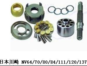 Kawasaki NV111 NV120 NV137 NV172 hydraulic pump accessories hydraulic motor