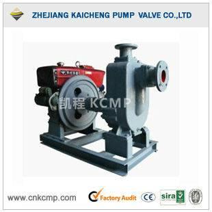 KCZ self priming diese lengine pump