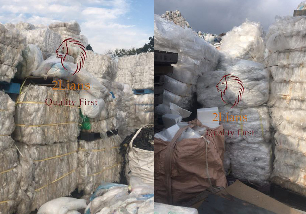 200 Tons LDPE Agriculture Film Scrap for Sale