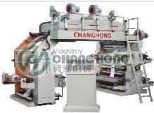 4 Color Flexographic Film Printing Machine(CH-884)