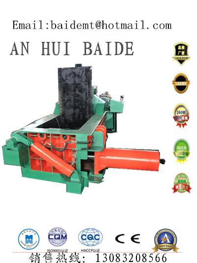 Y81-2500 Hydraulic Aluminum Can Baler (Quality Guarantee)