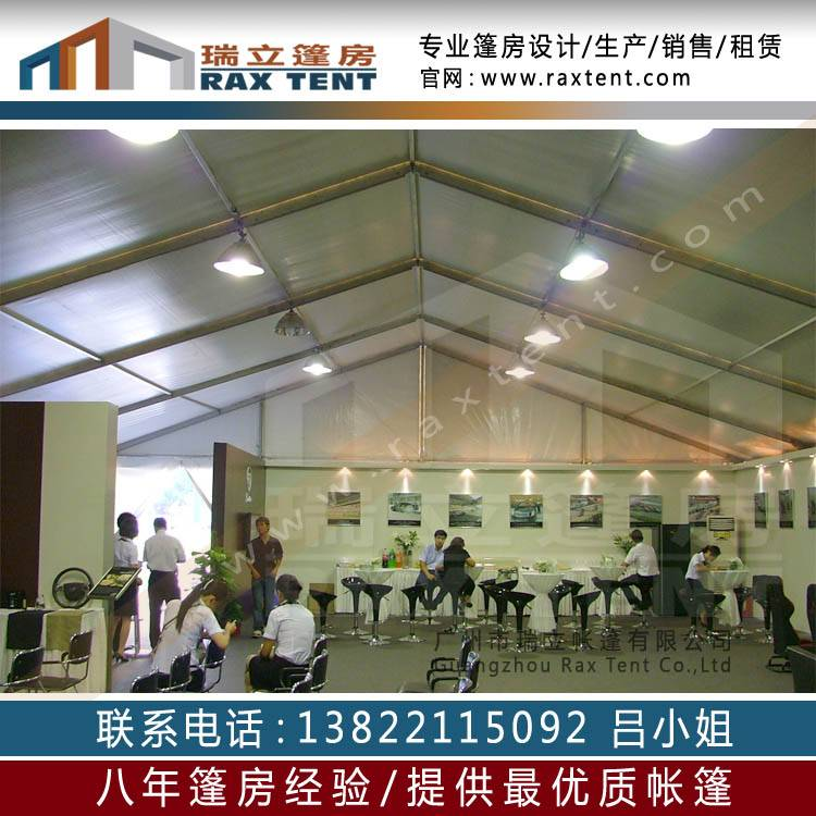 10m,15m,20m,25m width outdoor tent with roof lining and air condition