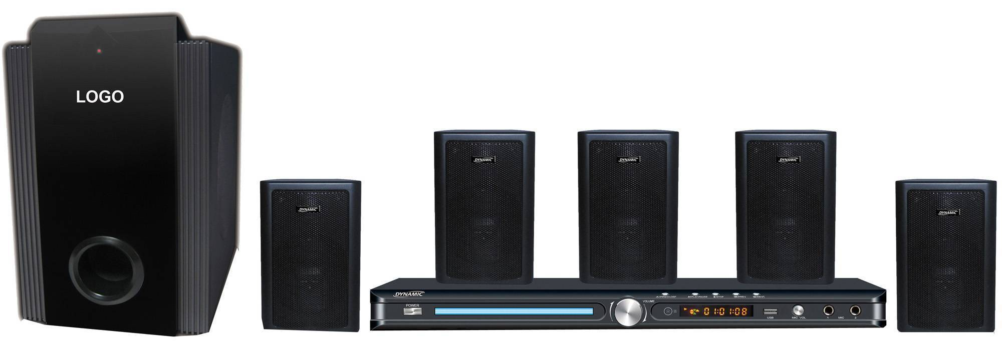 105w home theater