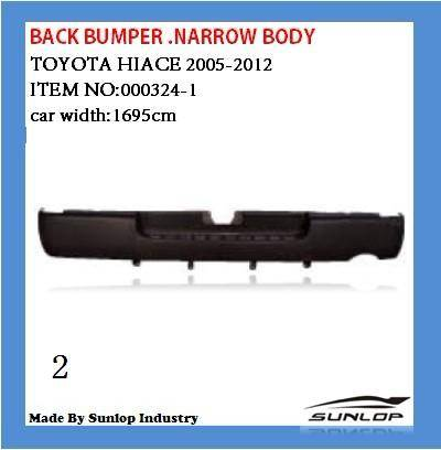 toyota hiace body parts #000324 toyota hiace back bumper .narrow body for hiace 2005 up ,kdh