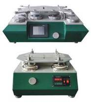 Martindale Abrasion & Pilling Tester China wholesale supplier
