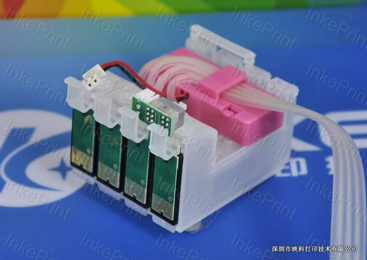 T25 CIS Inkjet Cartrdige With Auto Reset Chip for Epson CISS