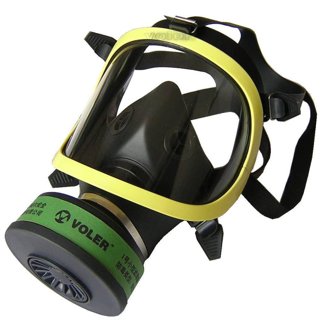 activate carbon for gas mask in 2014