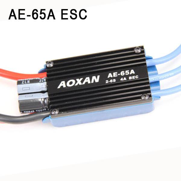 Hot sale 65A Brushless Motors Electric Speed Controller ESC for RC airplane model