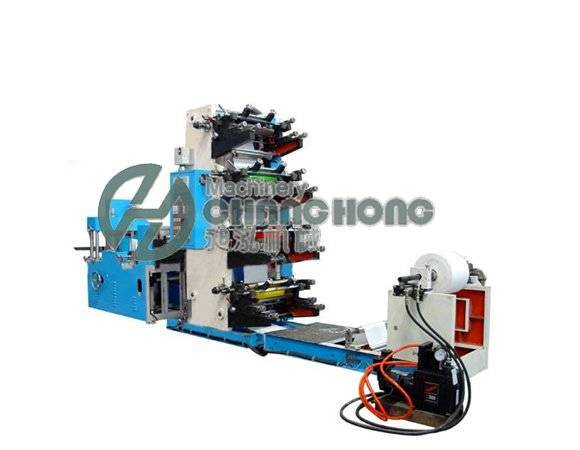 High Speed 4 Color Flexographic Serviette Printing Machine(CH884)
