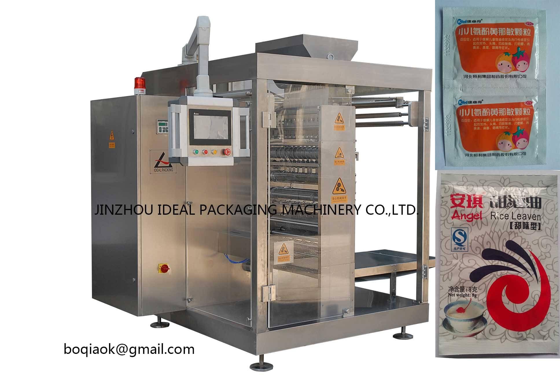 DXDK1080 sachet packaging machine