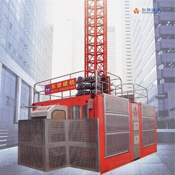Inverter construction lift