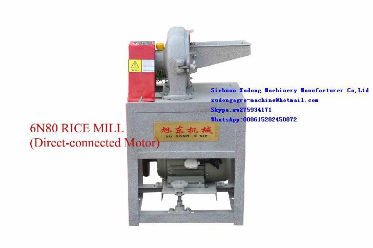 Disc Mill Powder Crusher