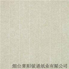 Conqueror paper with watermark
