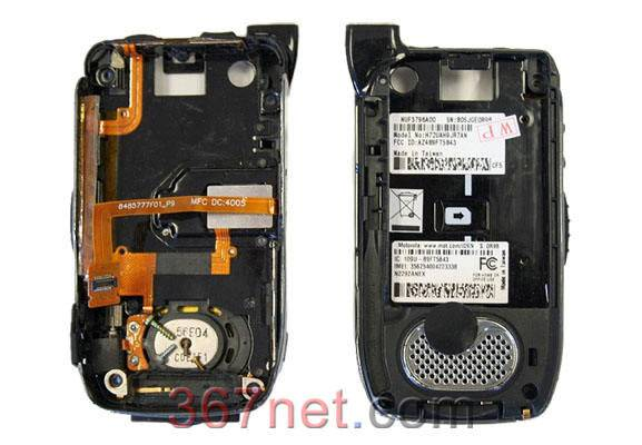 Original Cell Phone D Housing For Nextel i930