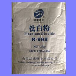 Excellent Chinese Titanium Dioxide from Chuantio2--R998