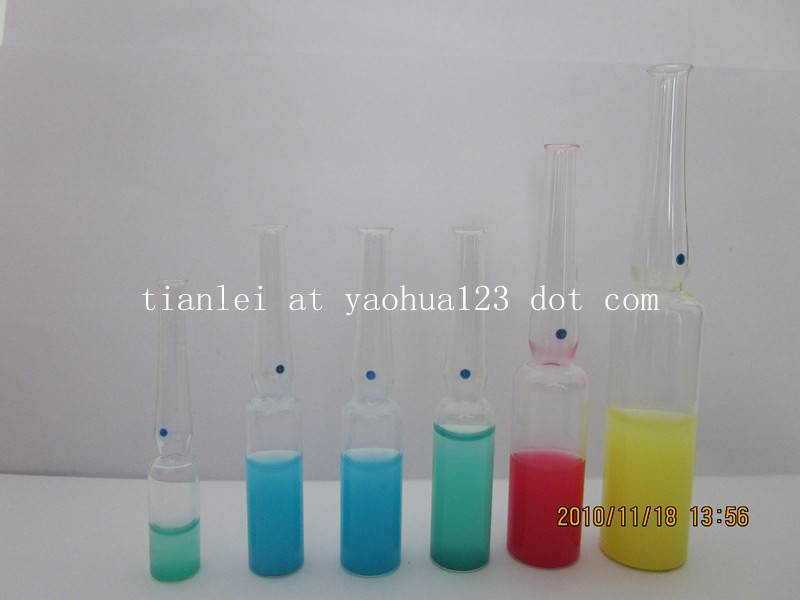 SELL GLASS AMPOULE