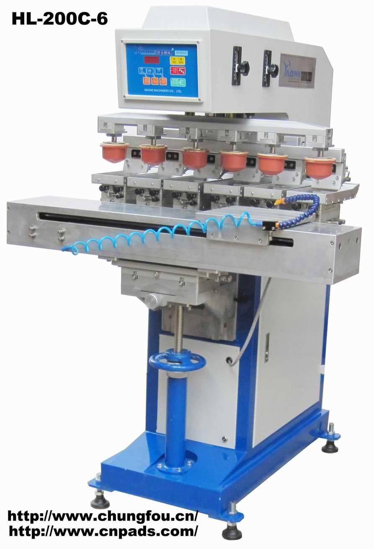 HL-200C-6 Pad Printer