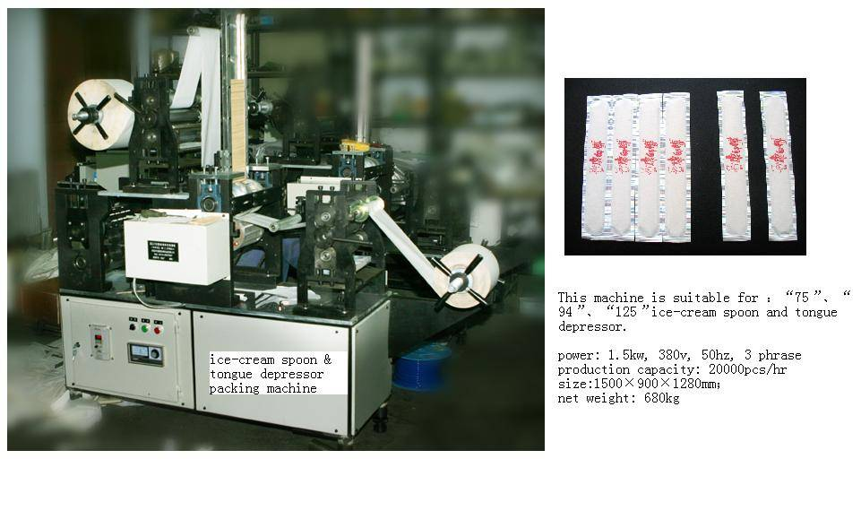 Tongue depressor spatula bundling tying banding bander packing wrapping packaging machine