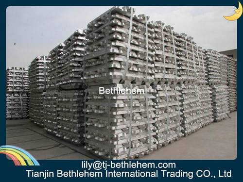 high purity 99.7% Aluminum Ingot