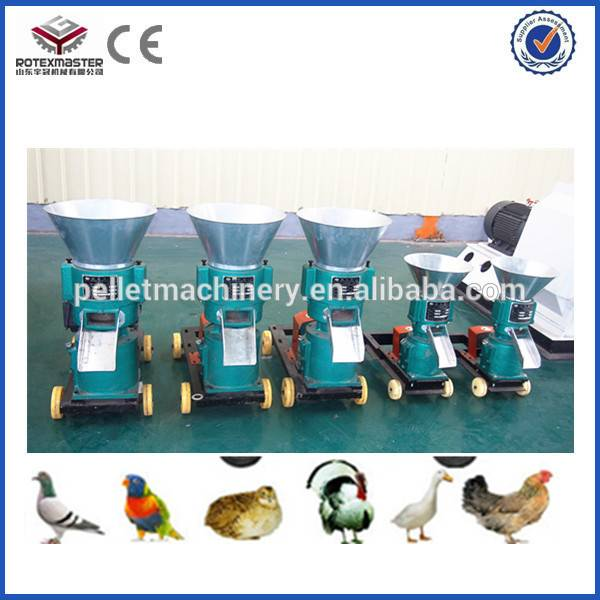 factory directly sale small animal feed pellet machine