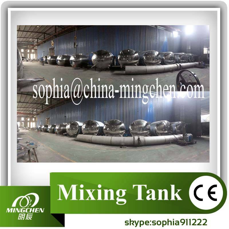 500L Mixing Tank (CE approved)