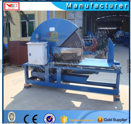 smoke sheet rubber cutting machine small rubber cutting machine