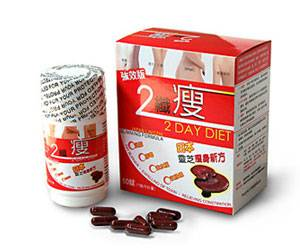 2 Days Diet pills for weight loss