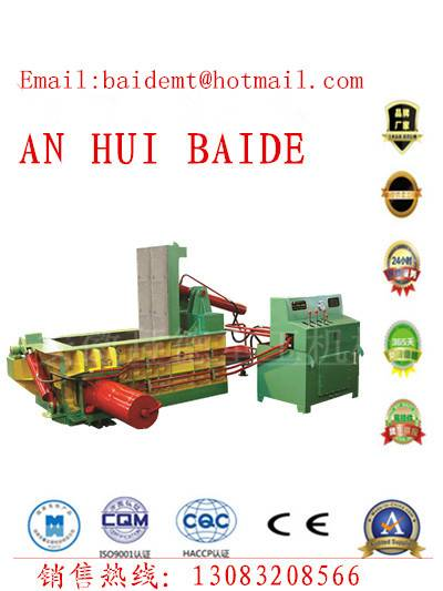 Y81-2000 Scrap Metal Baler (Factory and Supplier)
