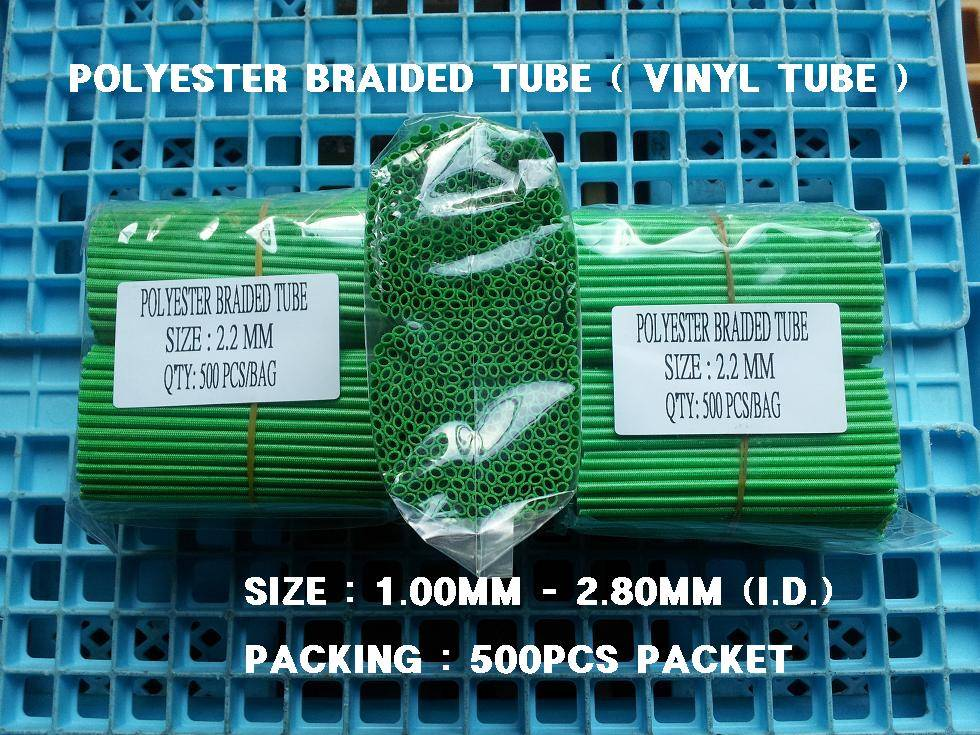 POLYESTER BRAIDED TUBE