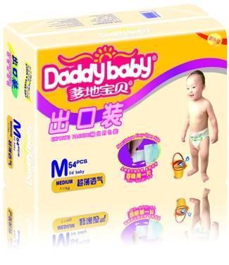 daddybaby diaper