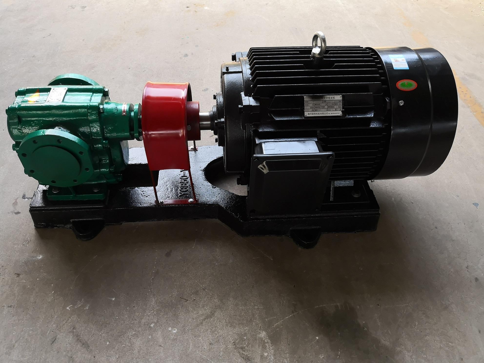 High efficiency ZYB 18.3 cast iron Slag pump heavy oil coal tar lubricating oil transfer pump