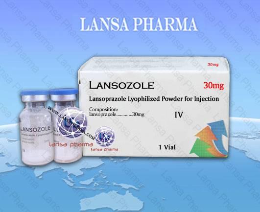 Lansoprazole Lyophilized Powder for Injection 30mg
