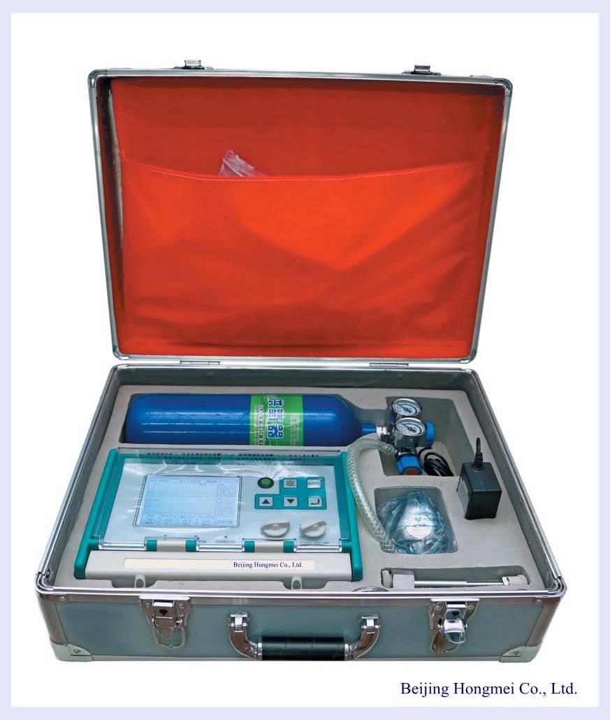 Breathing Apparatus /Transport / Emergency / Case Ventilator Cylinder