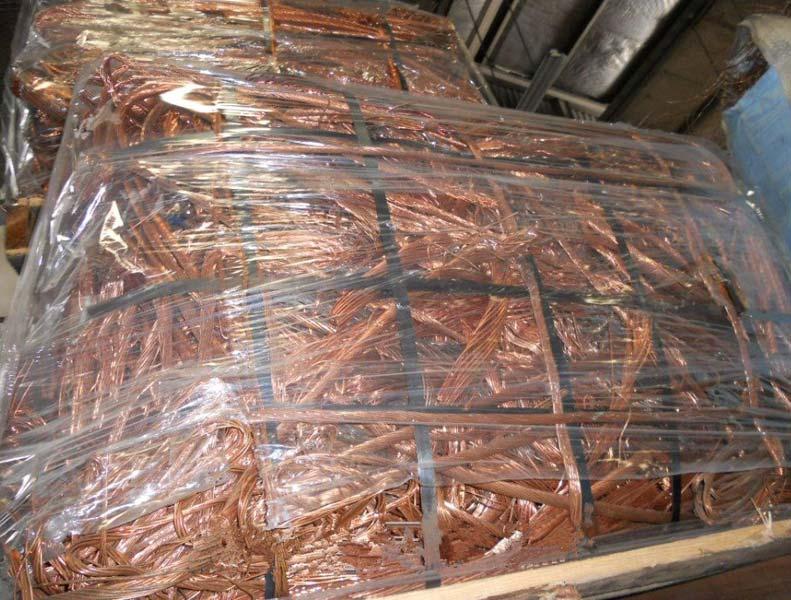 Copper Wire Scrap Offer