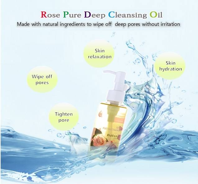 HOMEROSE Rose deep cleansing oil