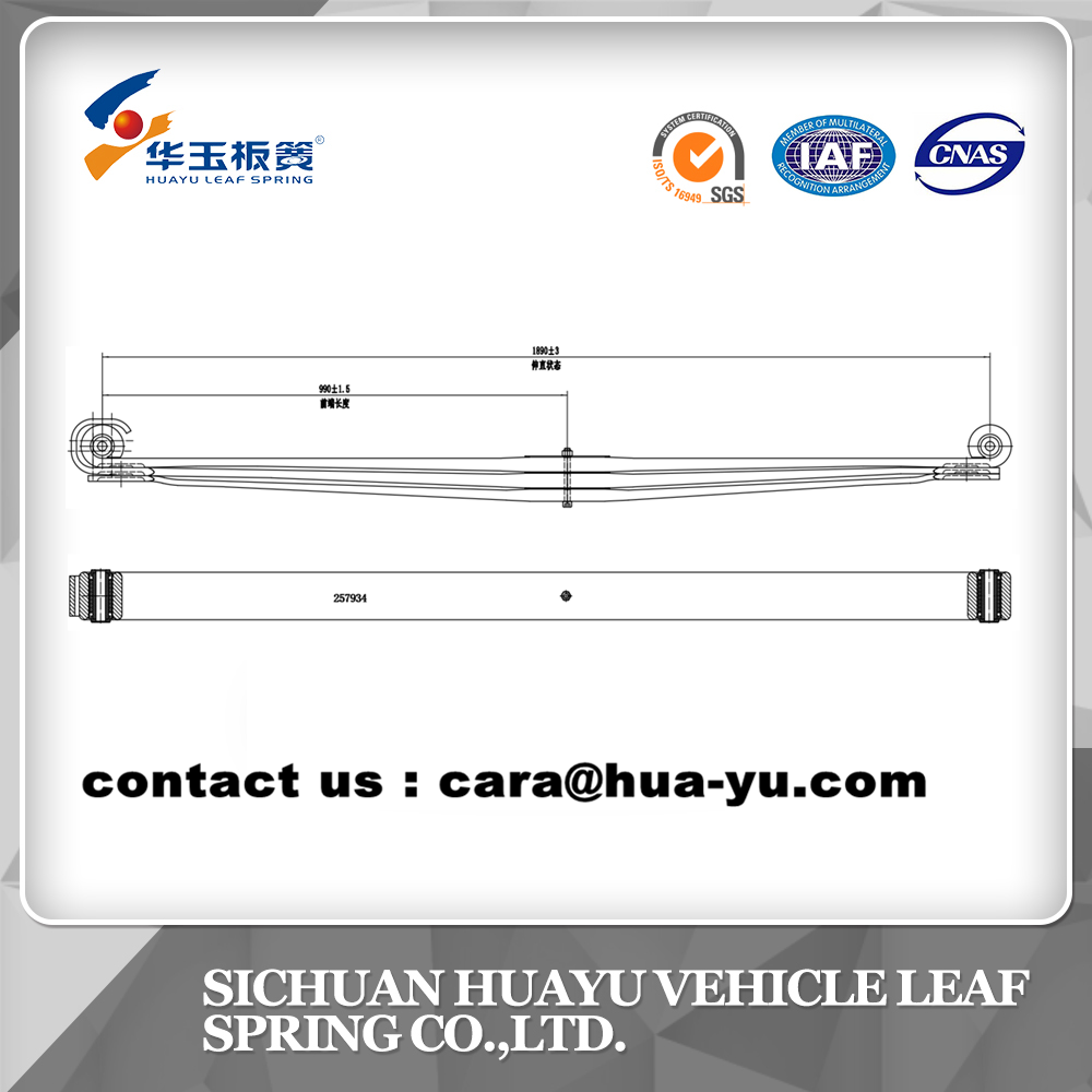 leaf spring compatible with VOLVO 257884