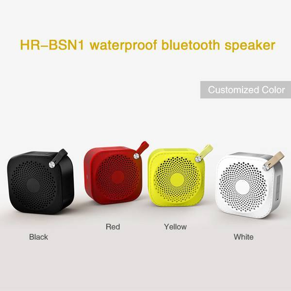 HR-BSN1 portable handfree waterproof home speakers