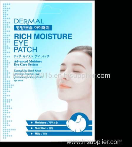 Health Disposable Eye Gel Patch& Hydrogel Eye Patch
