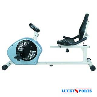 Magnetic Exercise Recumbent Bike, Lazy Bike, Exercise Cycle, Exercise Trainer