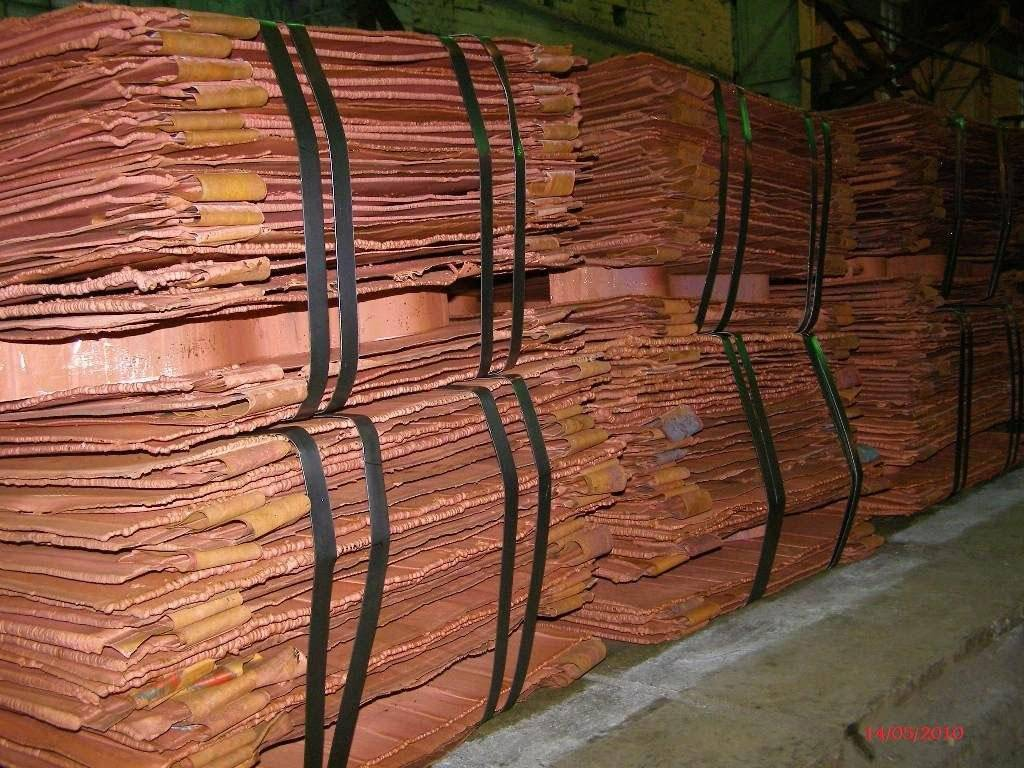 buy copper cathodes