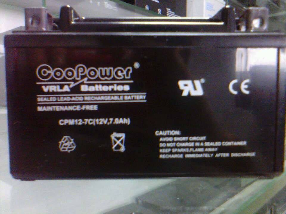 Morcycle battery YTX7A-BS
